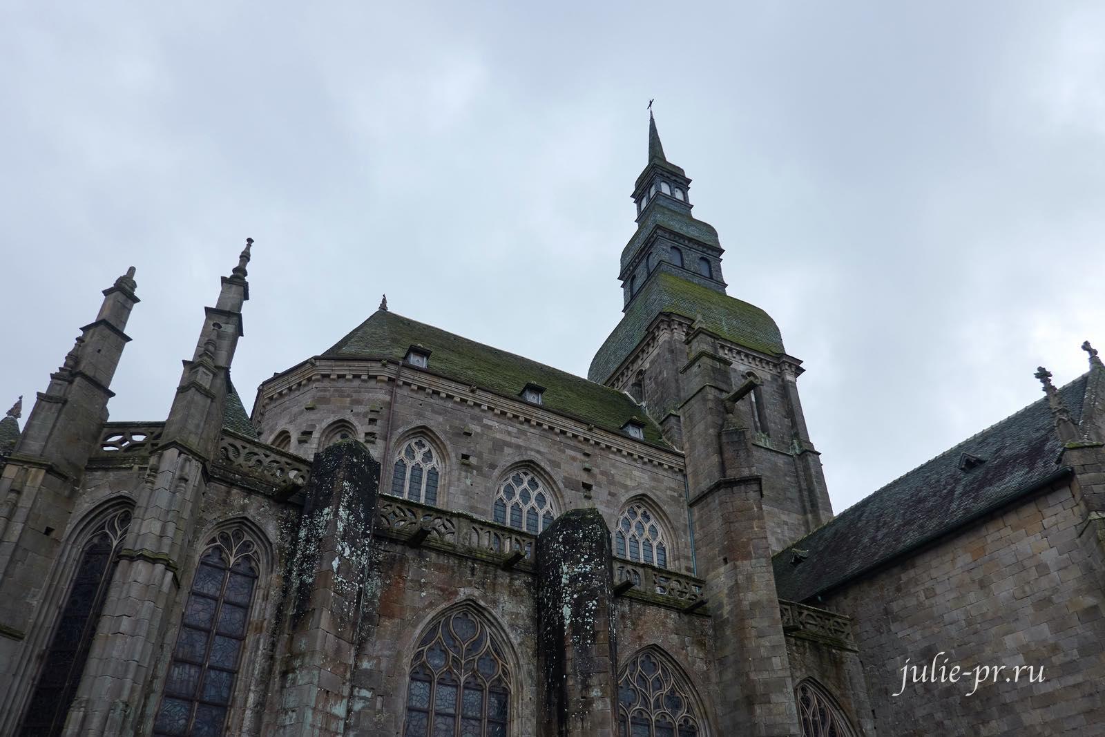 Базилика Святого Спасителя, Динан, Франция, Бретань