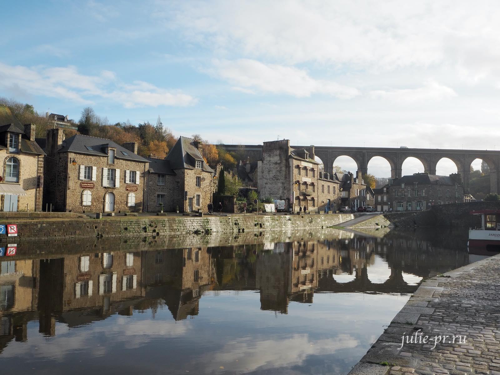 Динан, Бретань, Франция