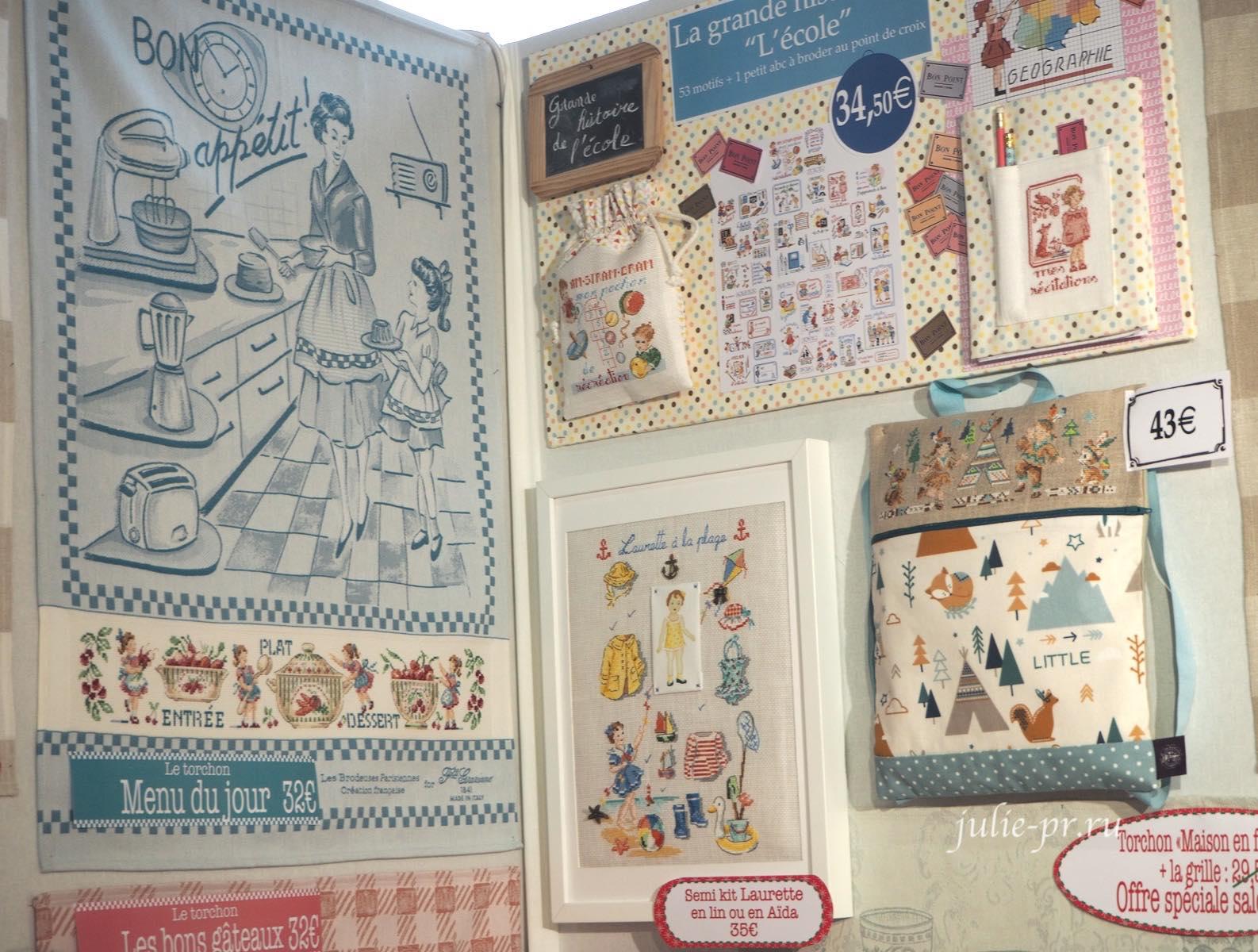 Большая школьная история, вышивка крестом, Les brodeuses parisiennes, Veronique Enginger, Парижские вышивальщицы