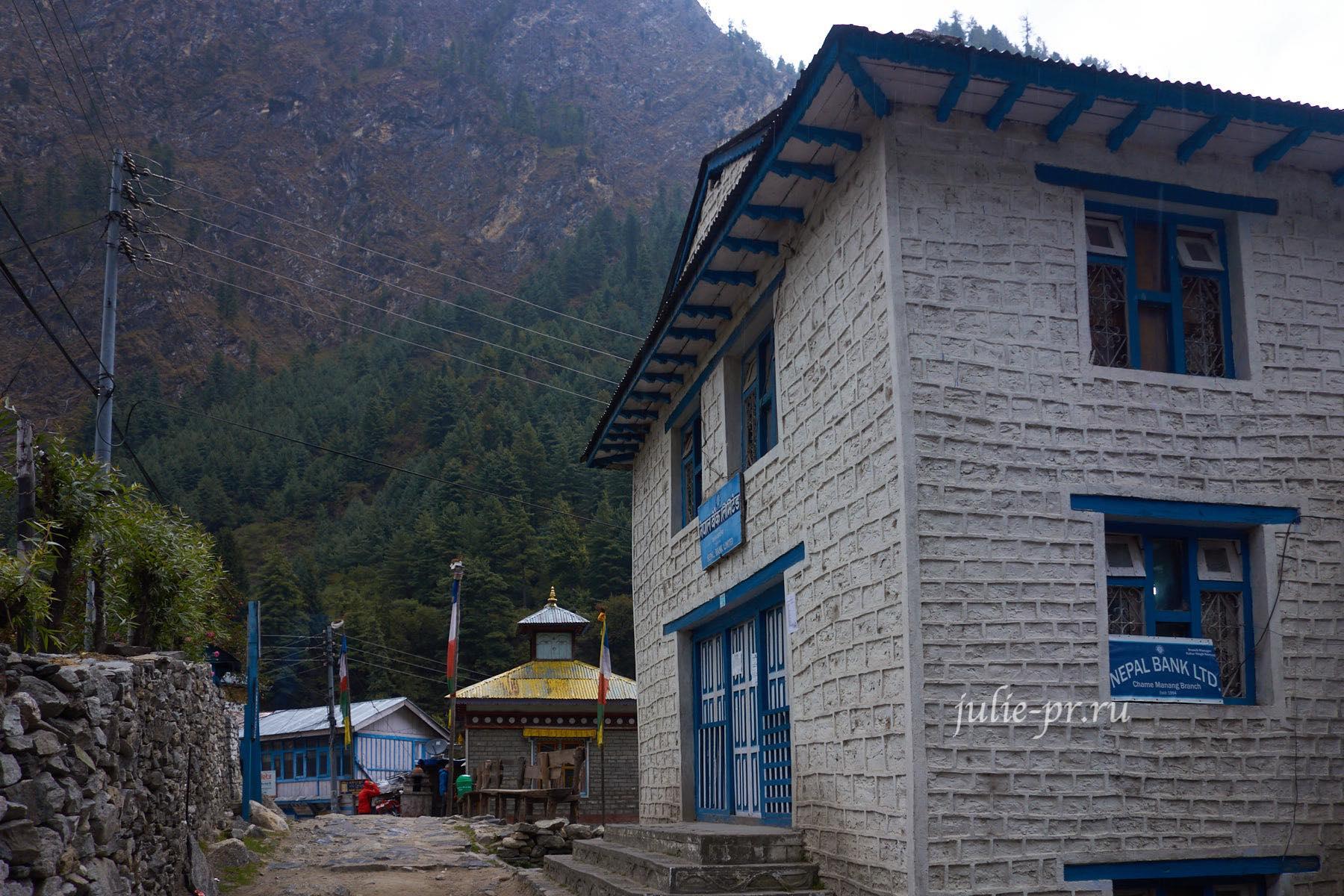 Непал, Трек вокруг Аннапурны, Банк Чаме