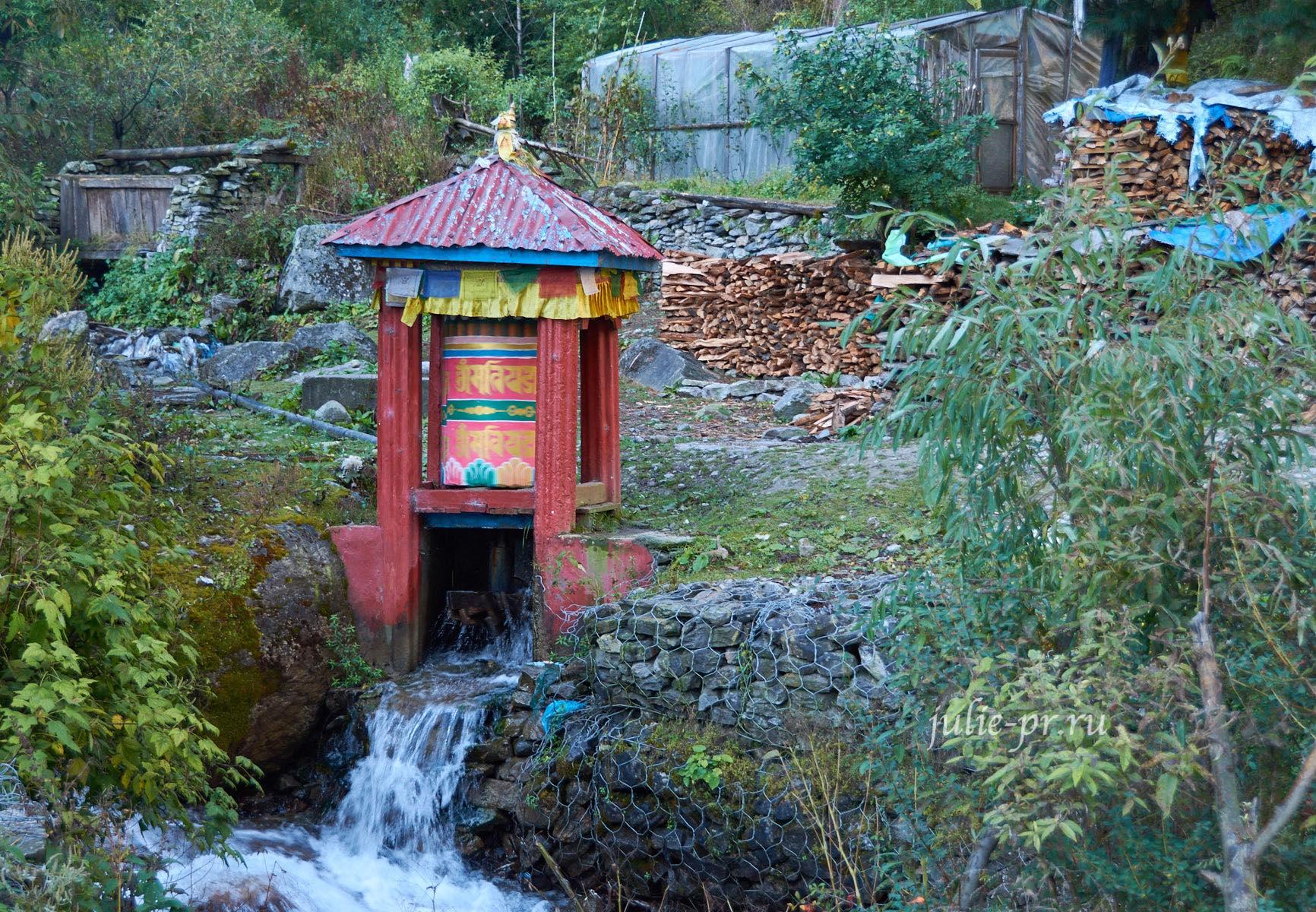 Непал, Трек вокруг Аннапурны, Буддистский барабан