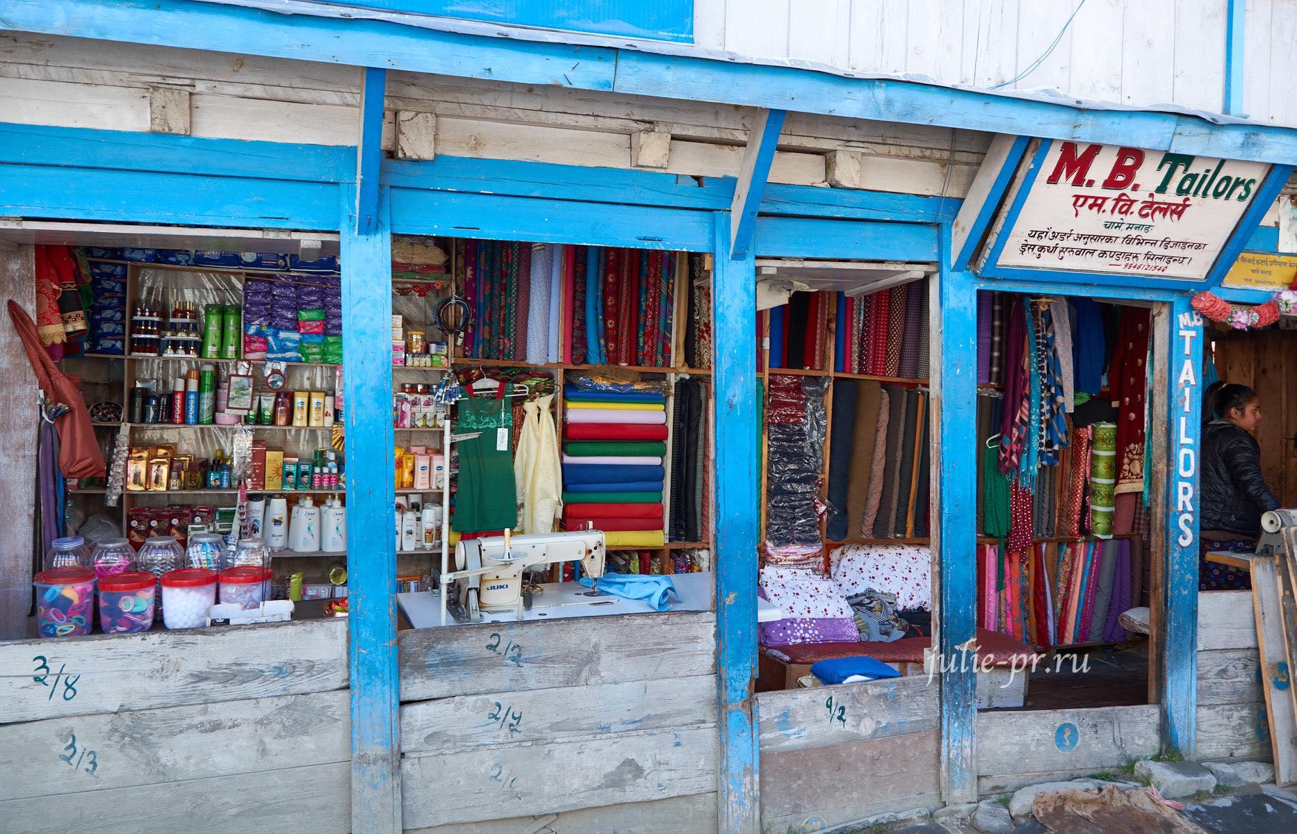 Непал, Трек вокруг Аннапурны, Деревня Чаме