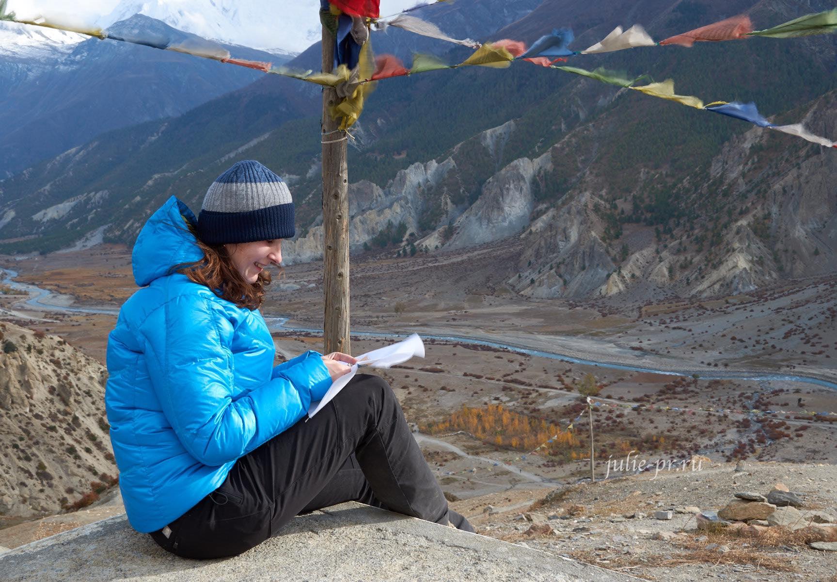 Непал, Трек вокруг Аннапурны, Мананг, Вышивка