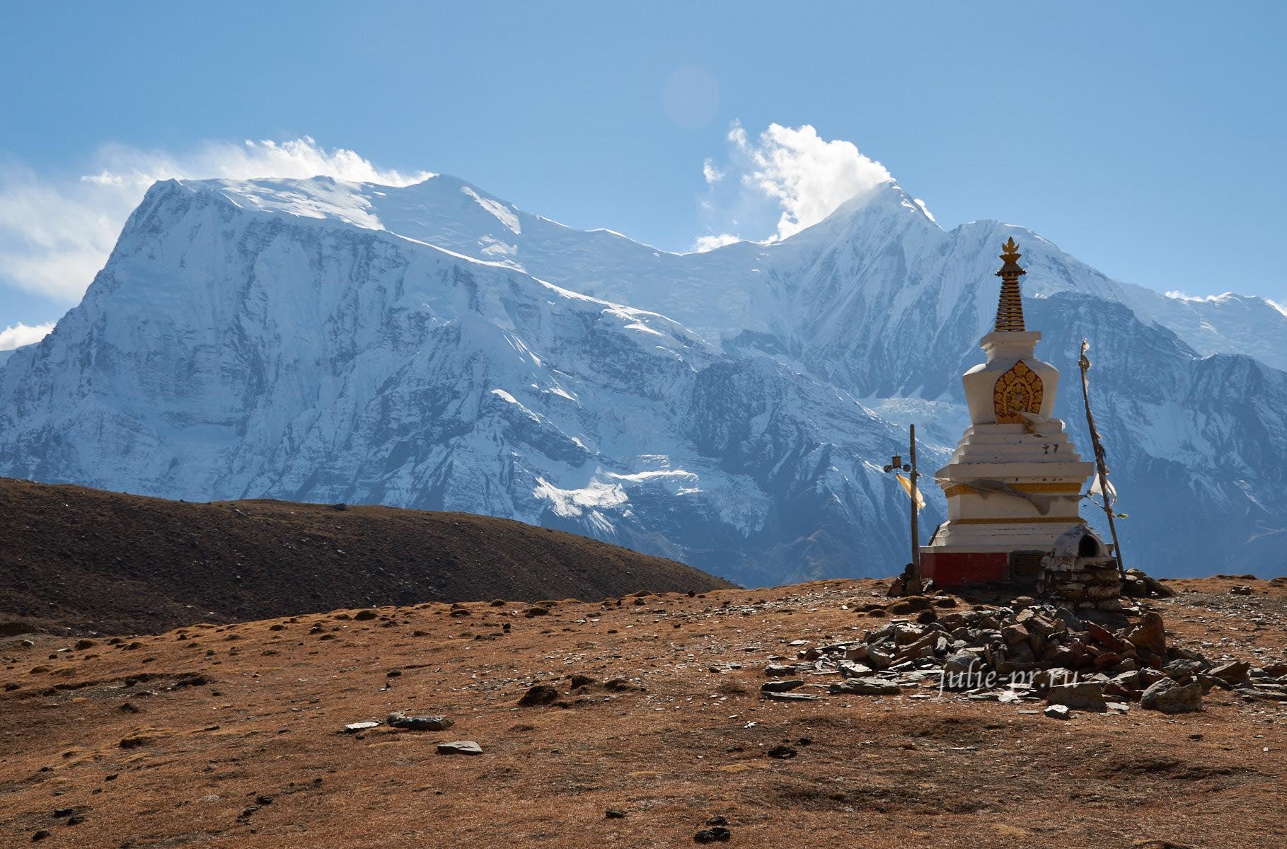 Непал, Трек вокруг Аннапурны, Ступа