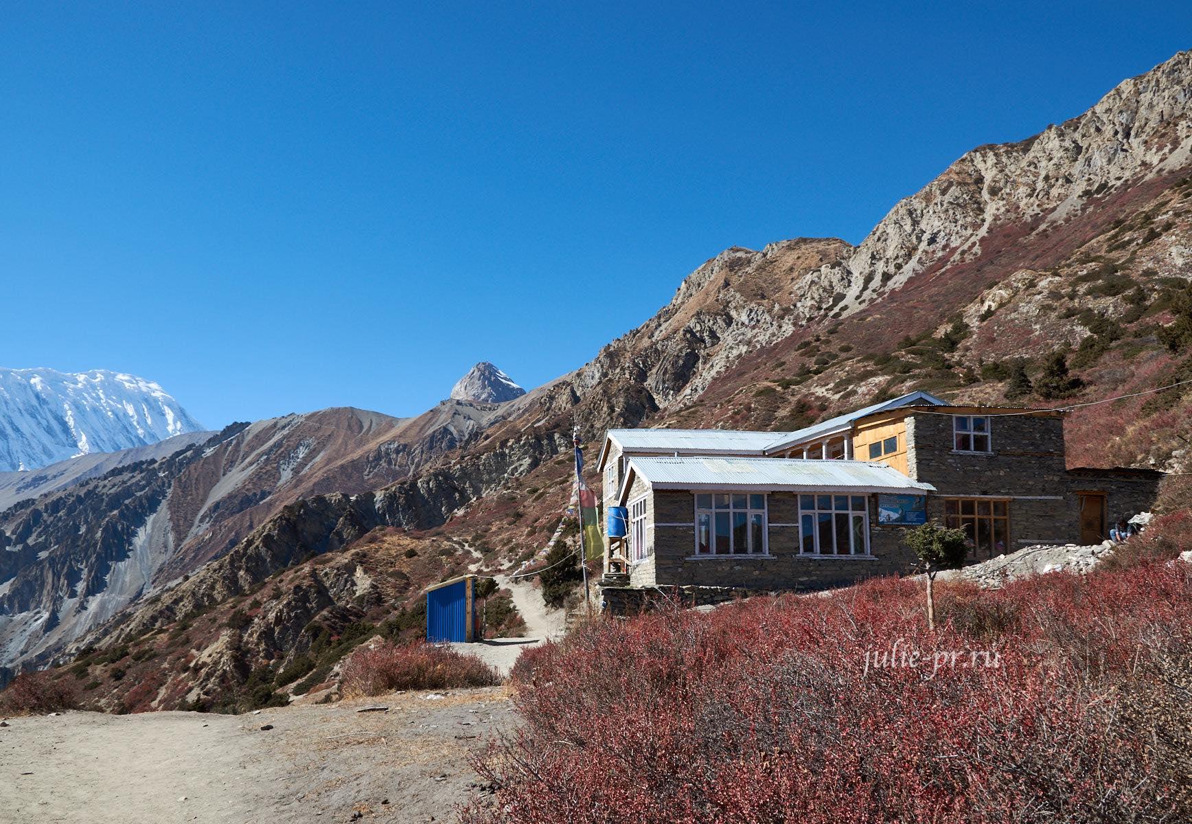 Непал. Гостевой домик в Шри-Кхарке