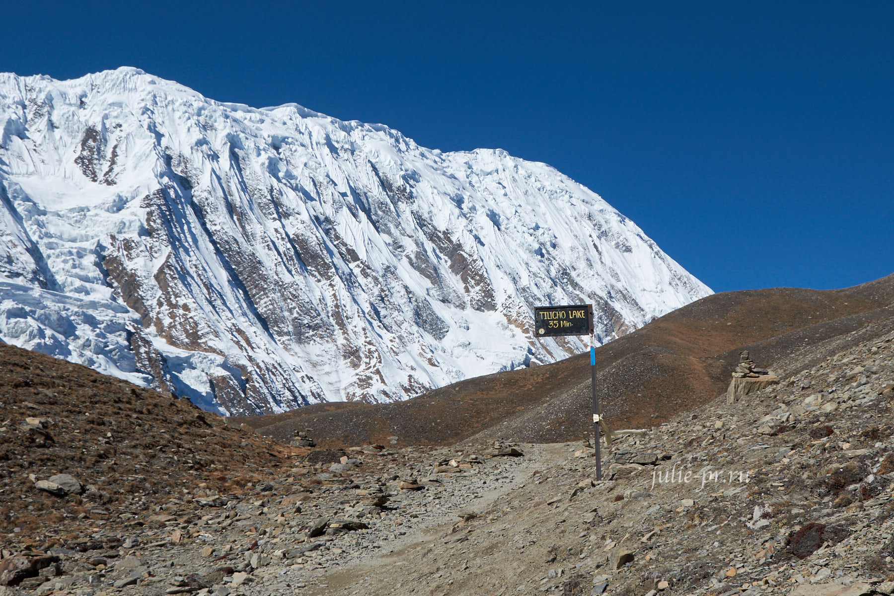 Непал, Пик Тиличо, Знак