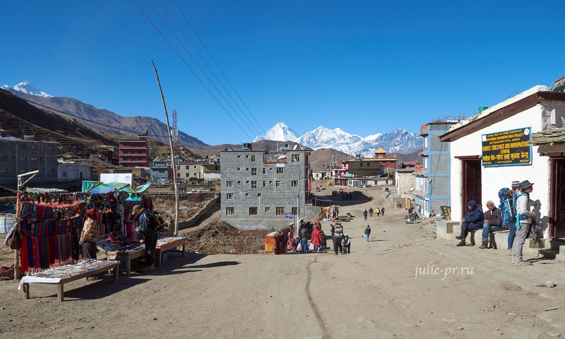 Непал, Ранипаува, Муктинатх