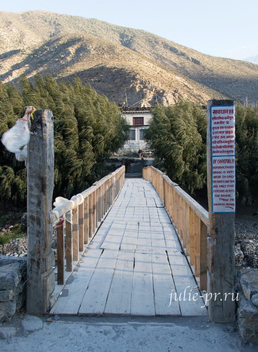 Непал, Джомсом, Старый мост