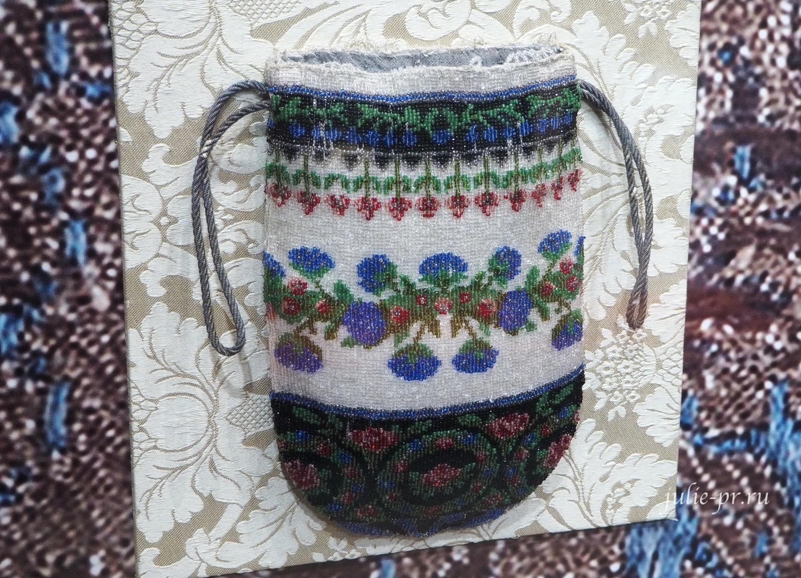 Сумочка (Россия, XIX век): вышивка бисером