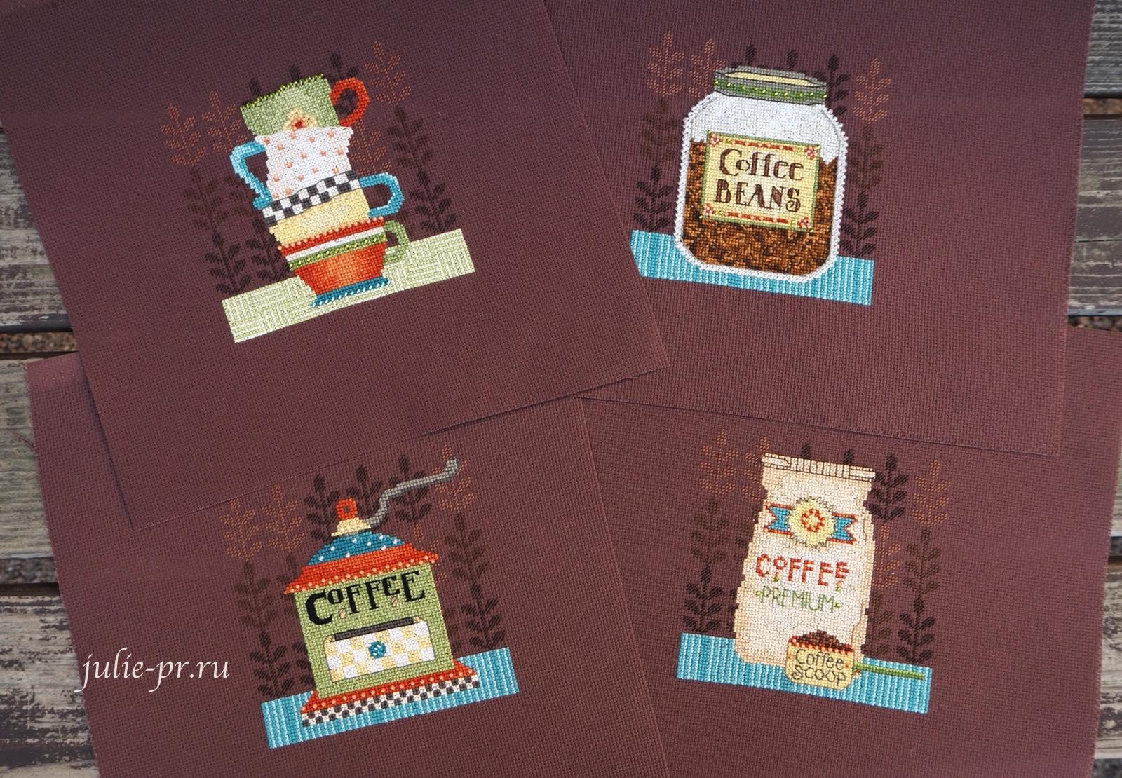 Кофейные чашки. Продолжение кофейной серии