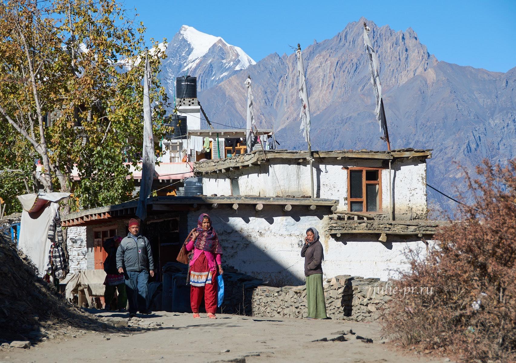 Непал, Ранипаува