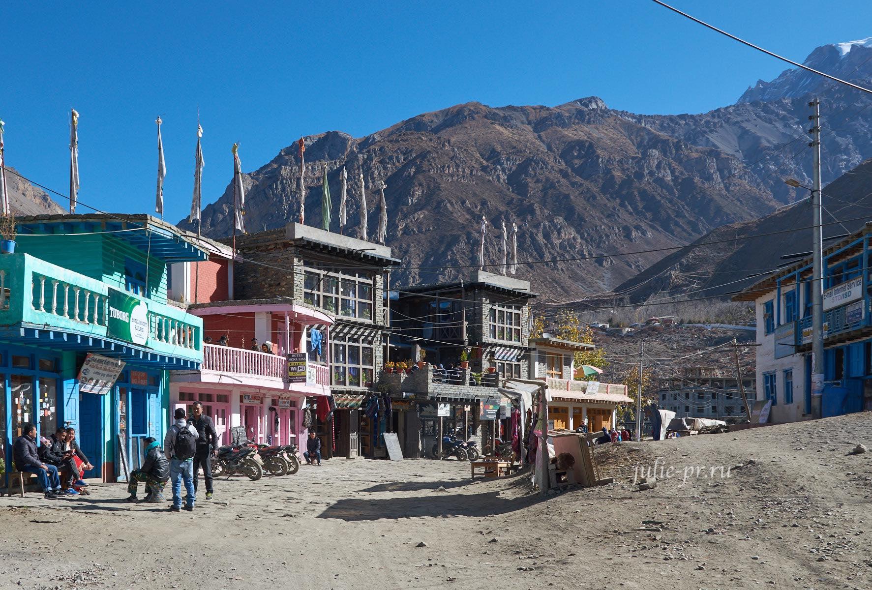 Непал, Ранипаува, Лоджии