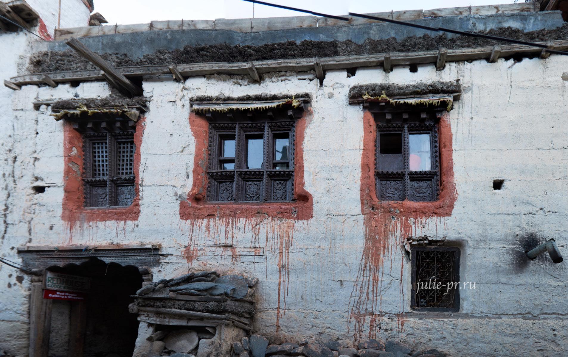Непал, Кагбени