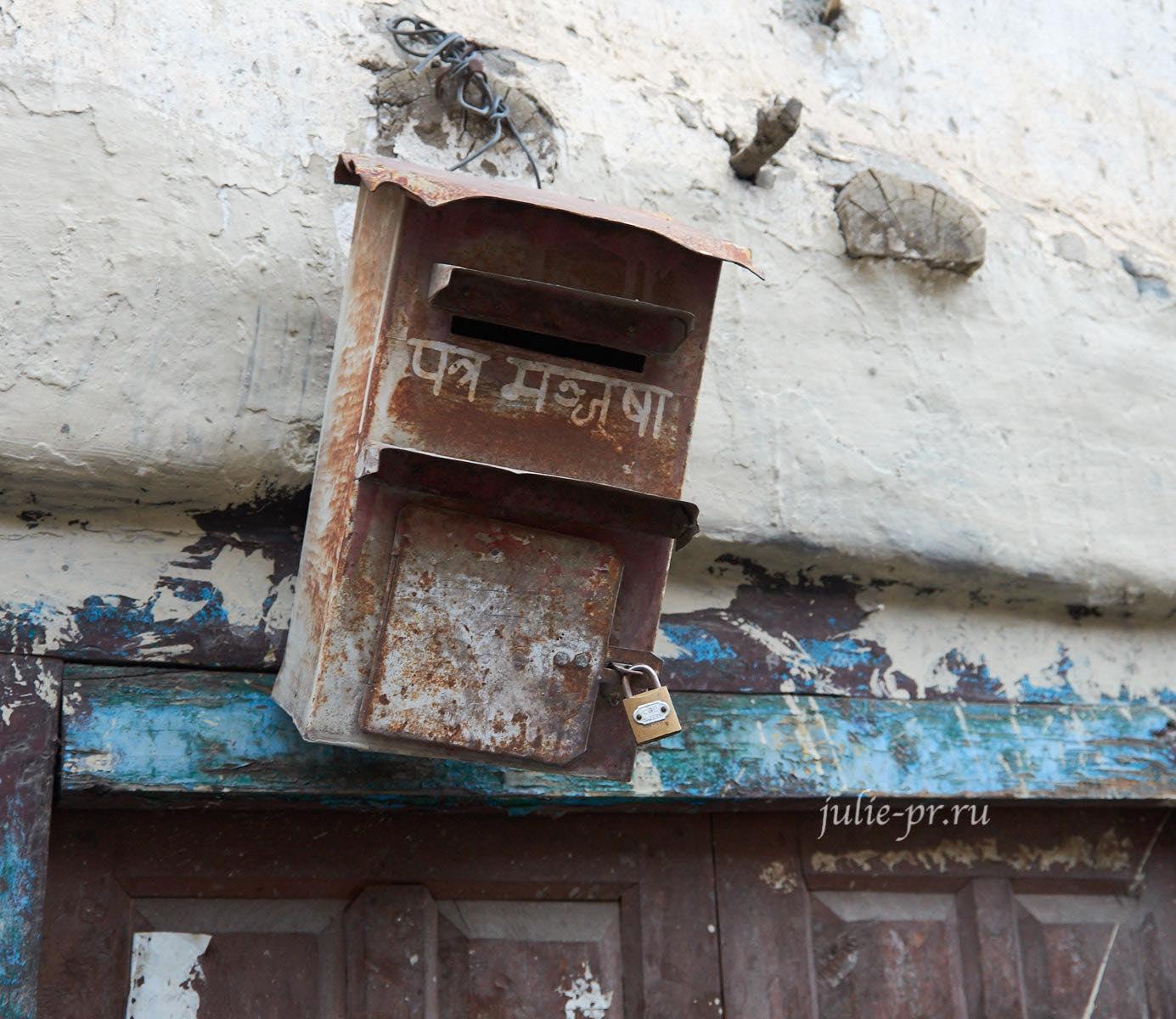 Непал, Кагбени, Почтовый ящик