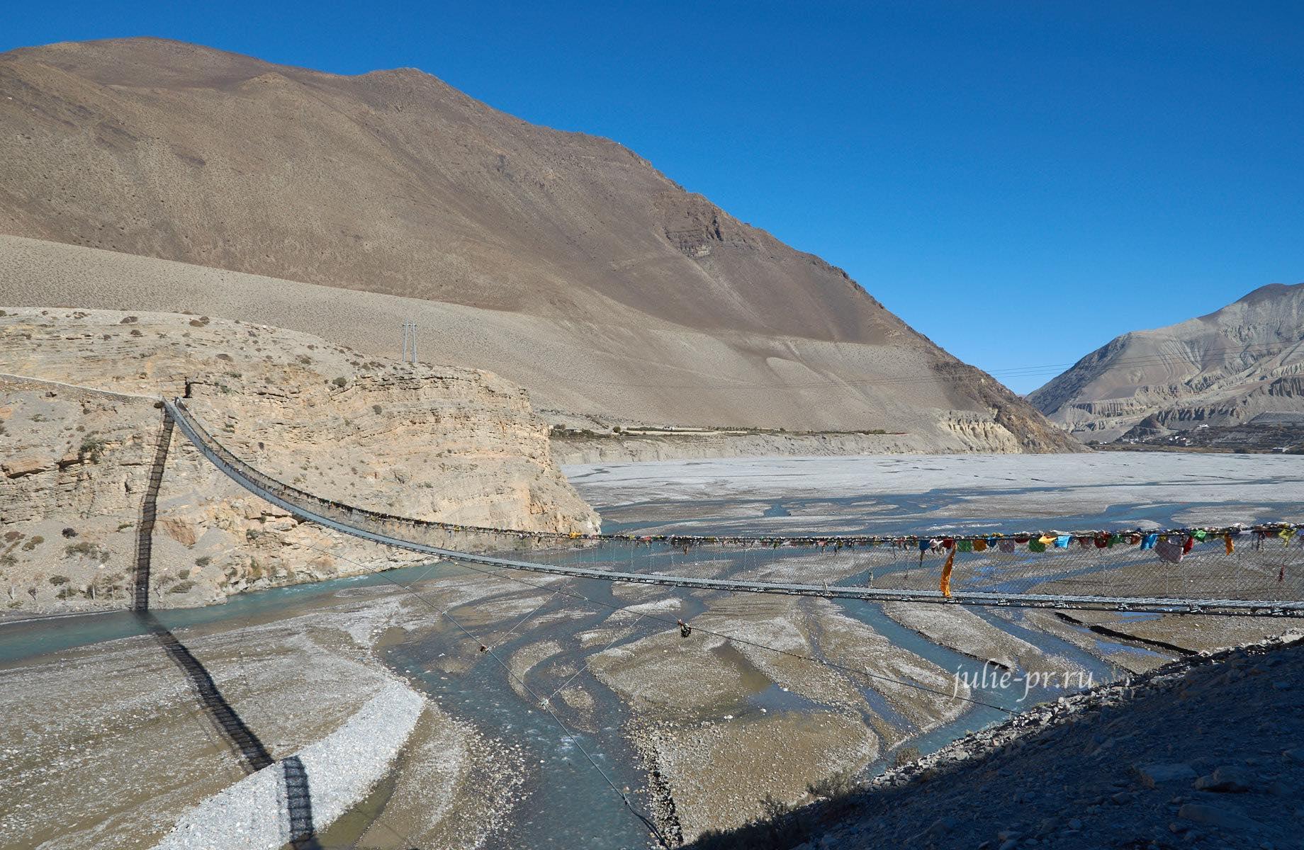 Непал, Кали-Гандаки, Висячий мост