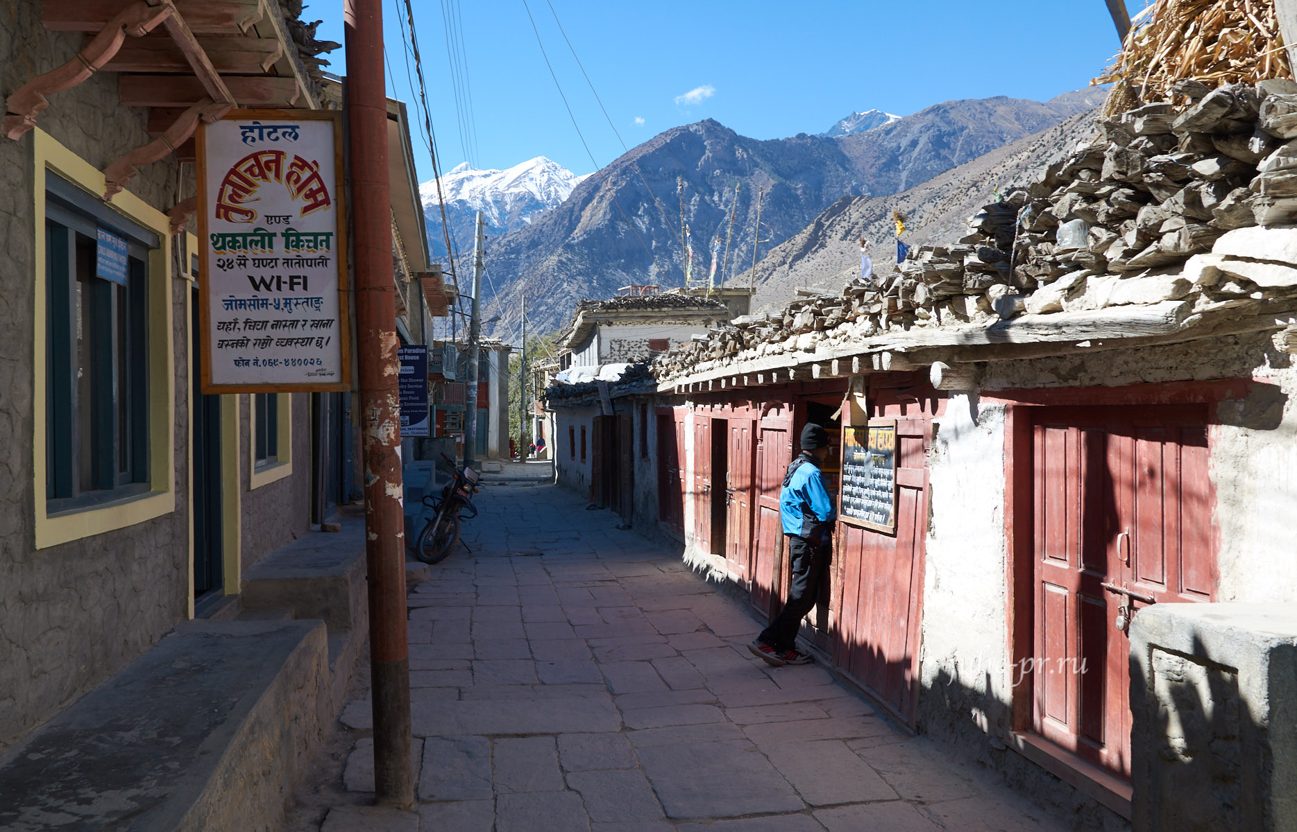 Непал, Джомсом