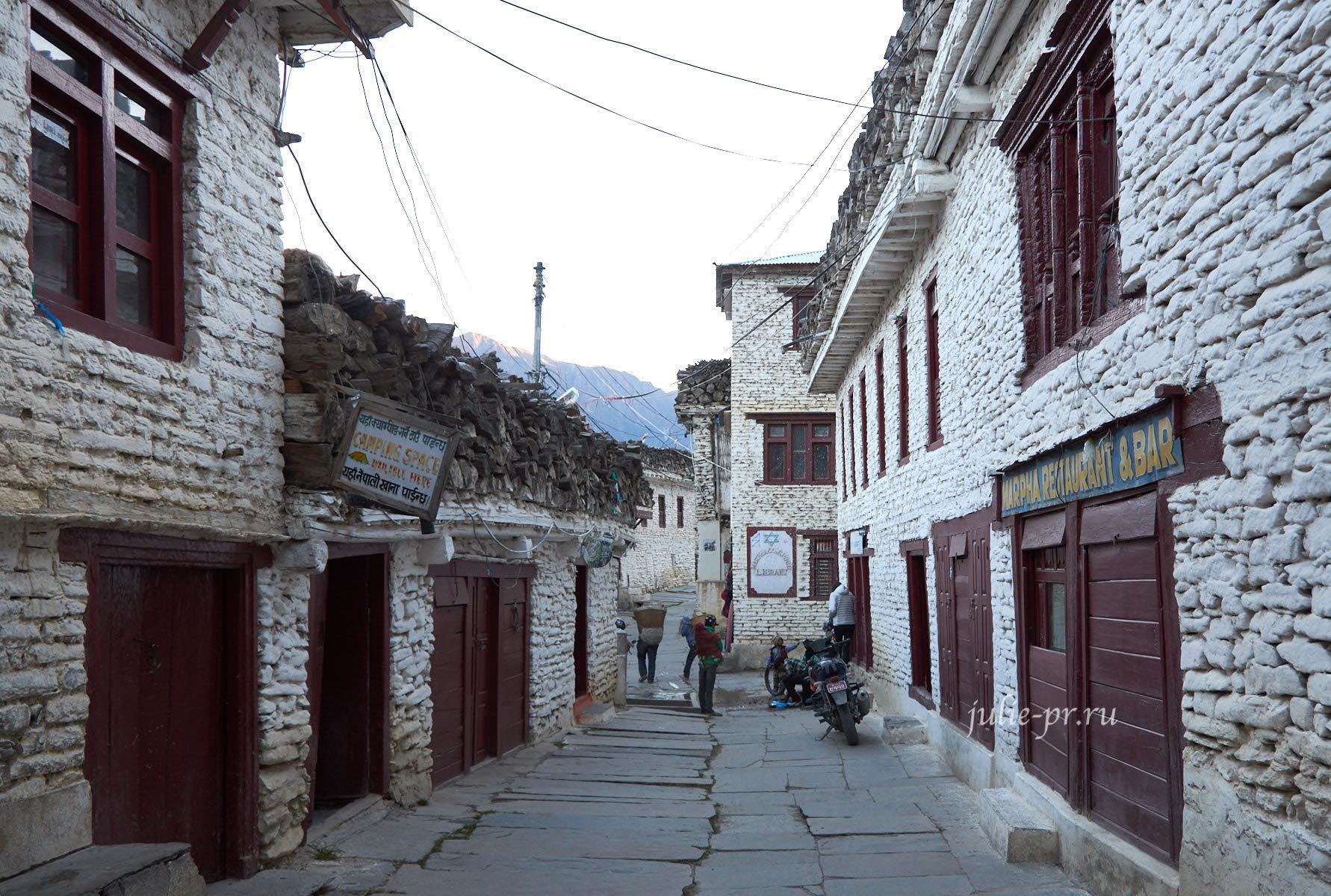 Непал, Марпа