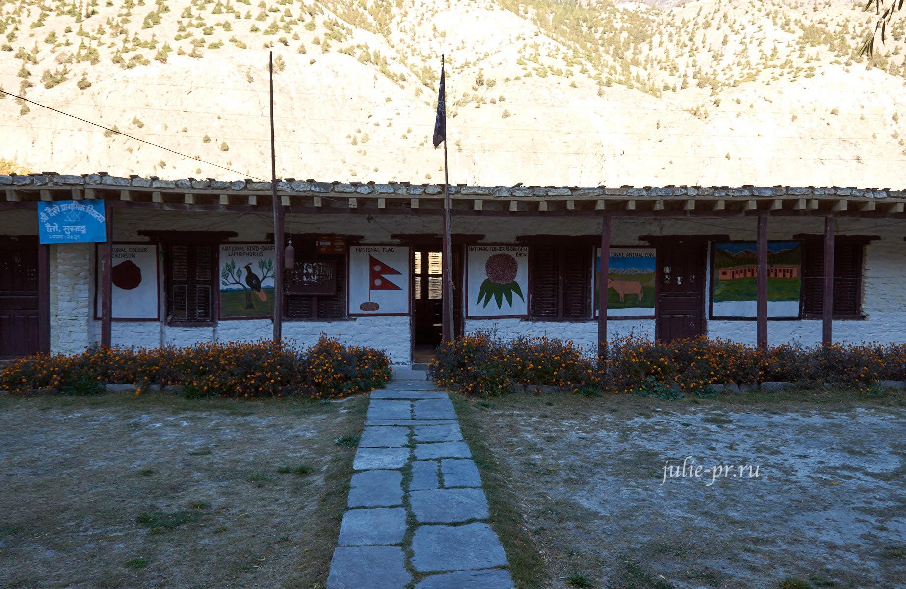 Непал, Школа в Чхаиро, Трек вокруг Аннапурны
