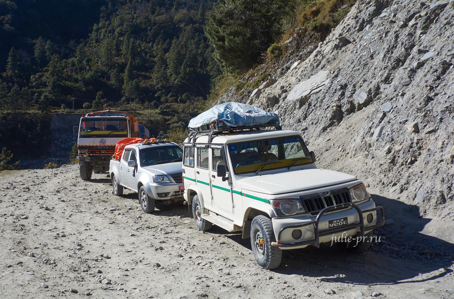 Непал, Трек вокруг Аннапурны, Машины