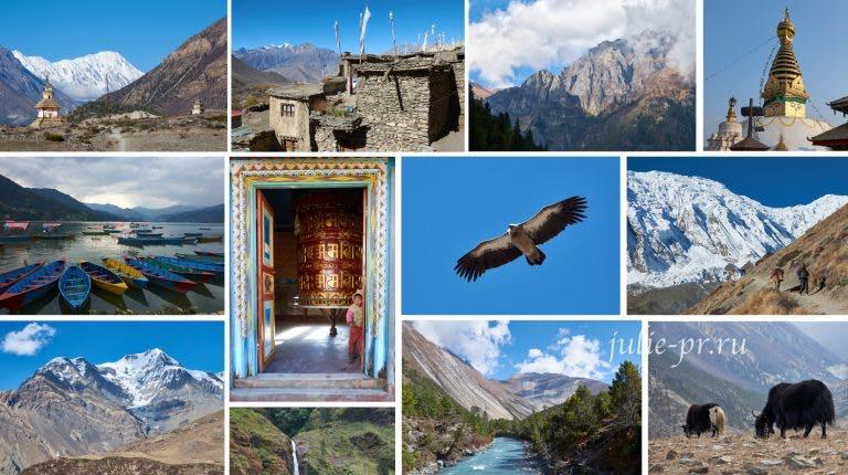 Обновление серии постов про горный поход в Непале