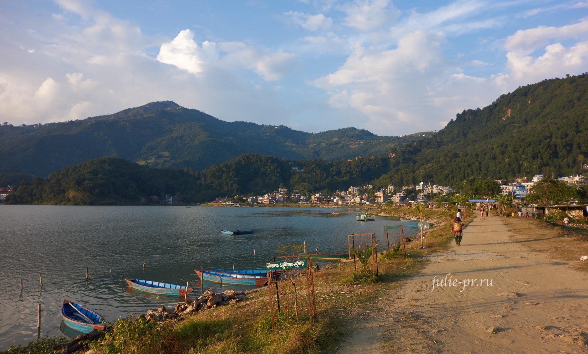 Непал, Покхара, Озеро Фева