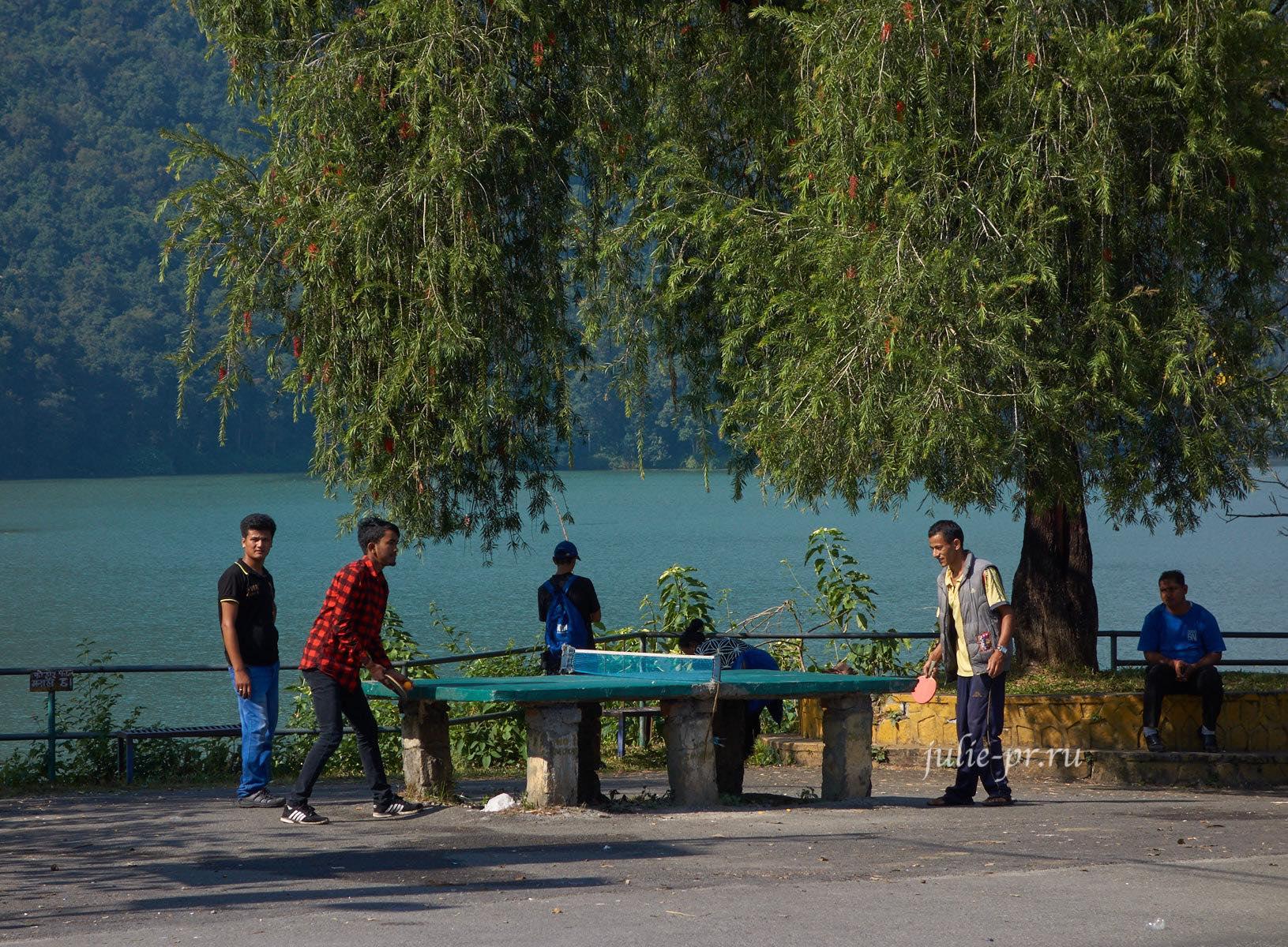Непал, Покхара, Непальцы, Теннис