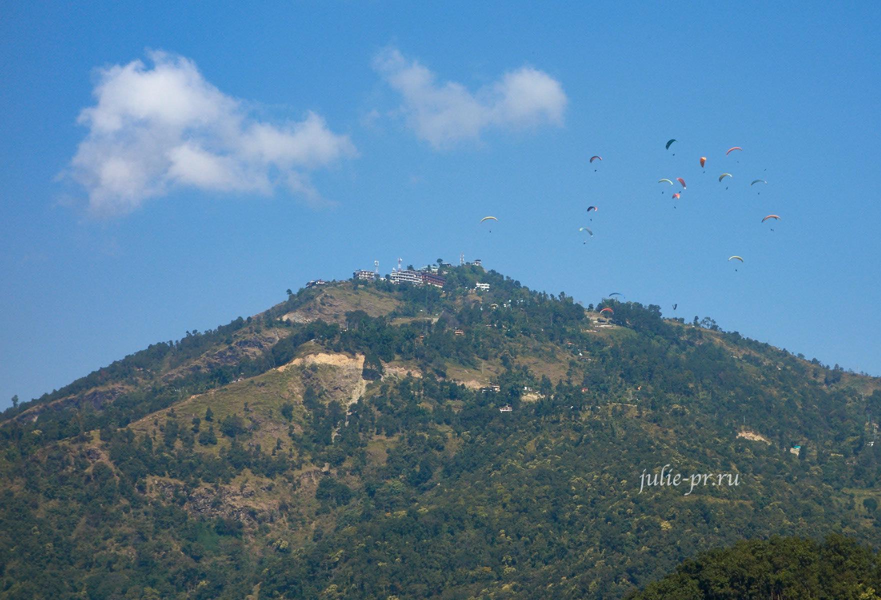 Непал, Покхара, Парапланы