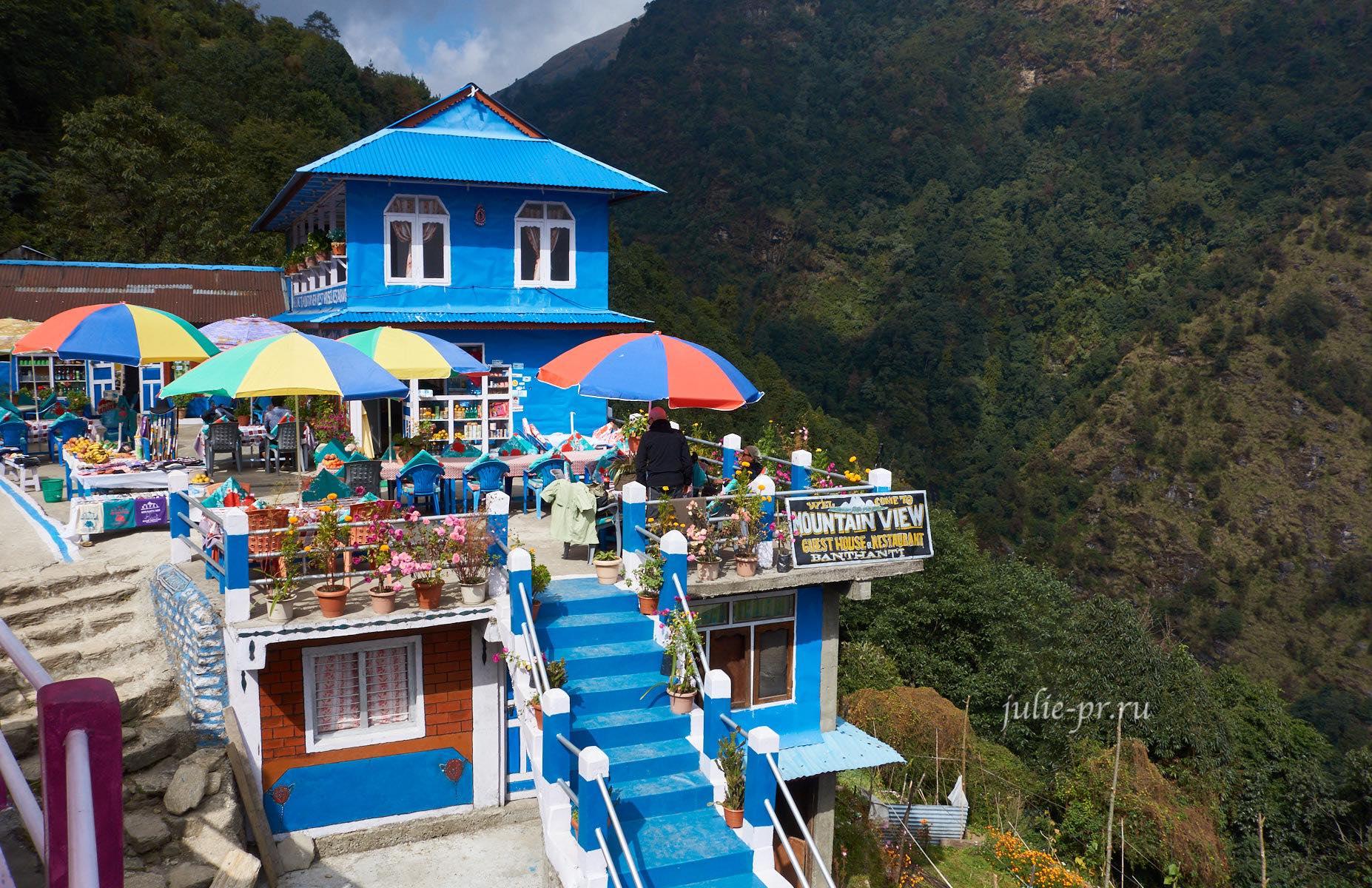 Непал, Пун-Хилл трек, Бантханти