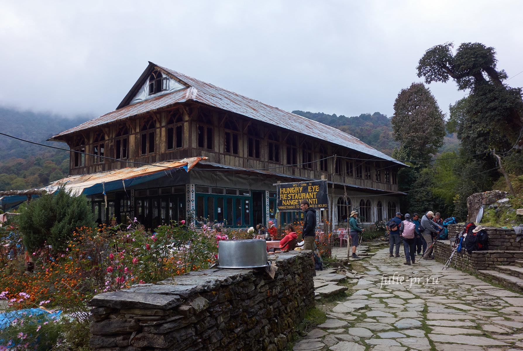 Непал, Пун-Хилл трек, Заброшенный дом