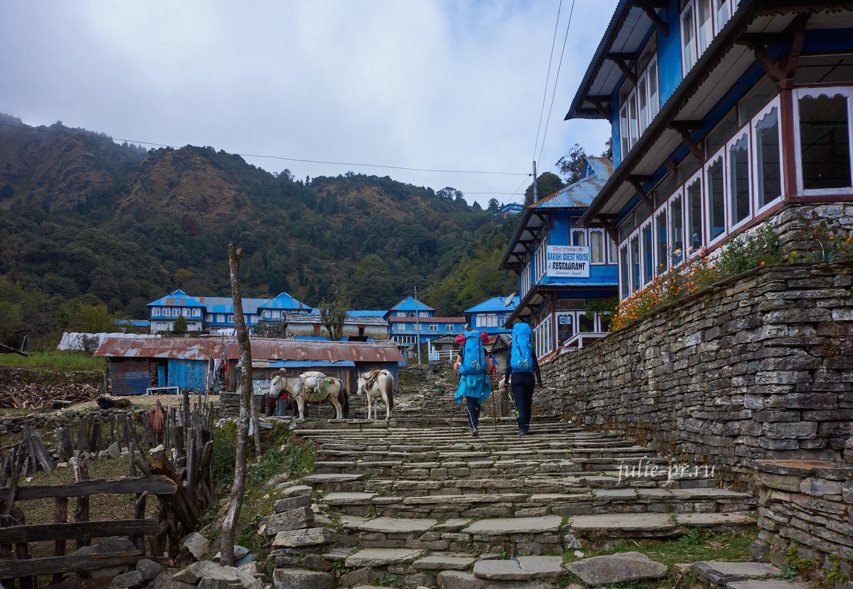 Непал, Пун-Хилл трек, Деревня Горепани