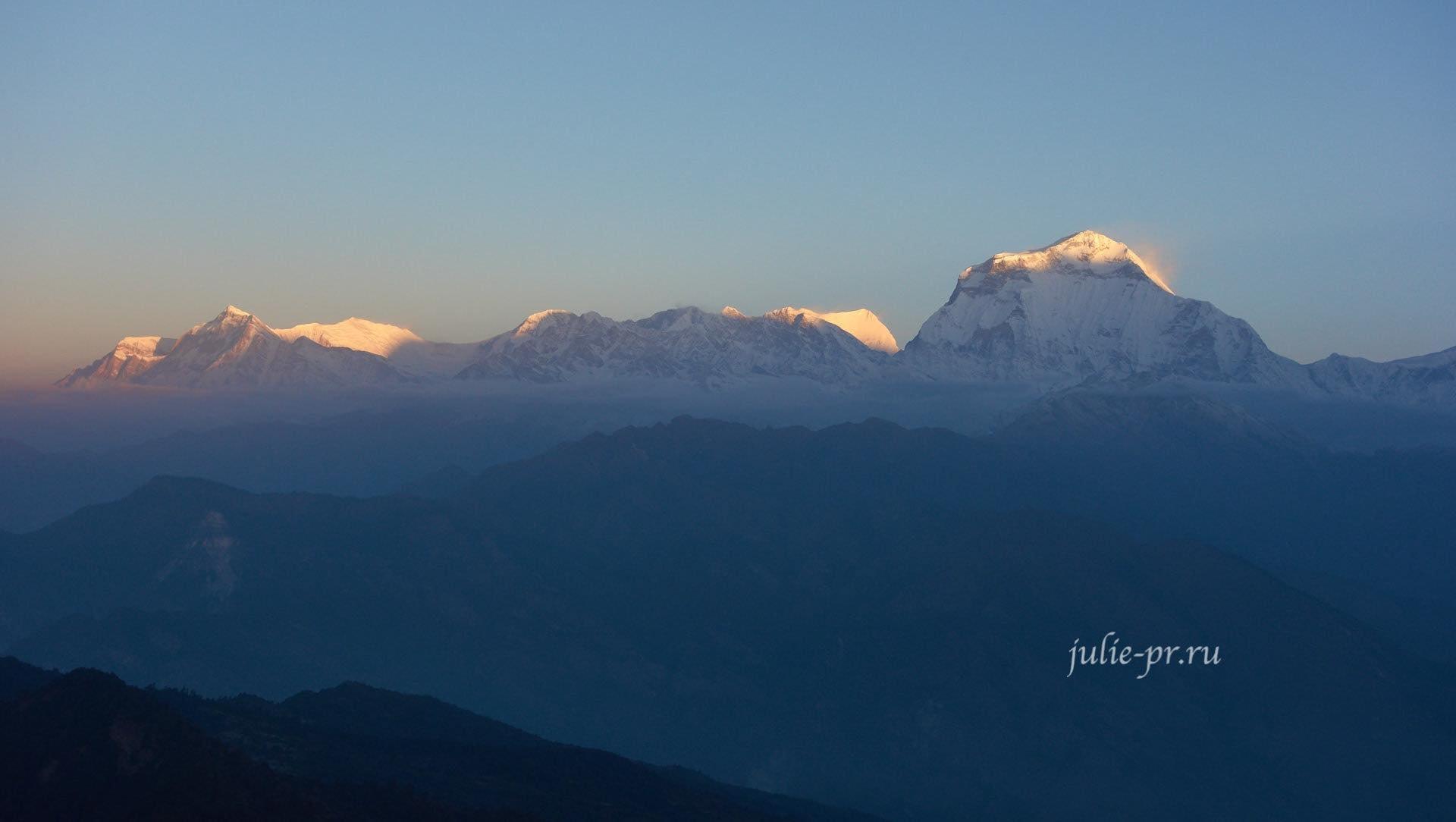 Непал, Пун-Хилл трек, Восход, Дхаулагири