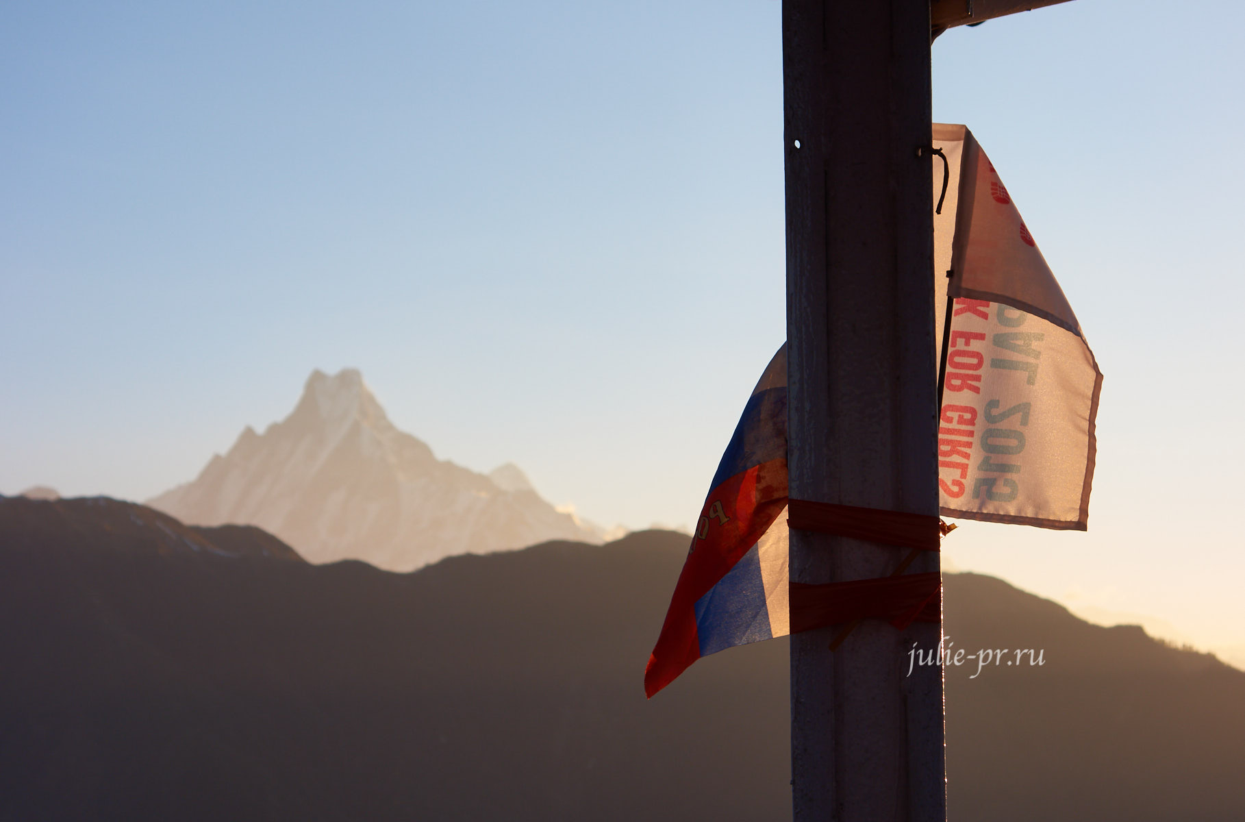 Непал, Пун-Хилл трек, Российский флажок на Пун-Хилле