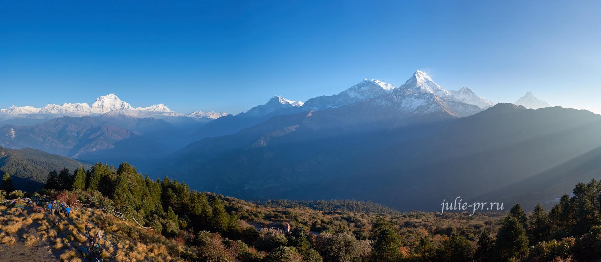 Непал, Пун-Хилл трек, Дхаулагири и Аннапурна