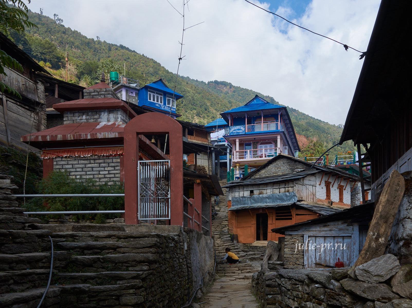 Непал, Пун-Хилл трек, Деревня Уллери