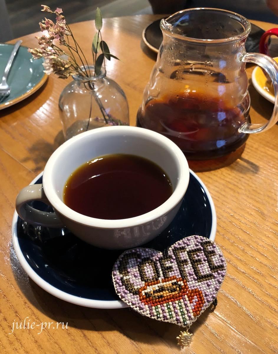 вышивка крестом, вышивка бисером, Mill Hill MH16-3102 Love Coffee, Любимый кофе, кофейное сердце, кофейня порт брю