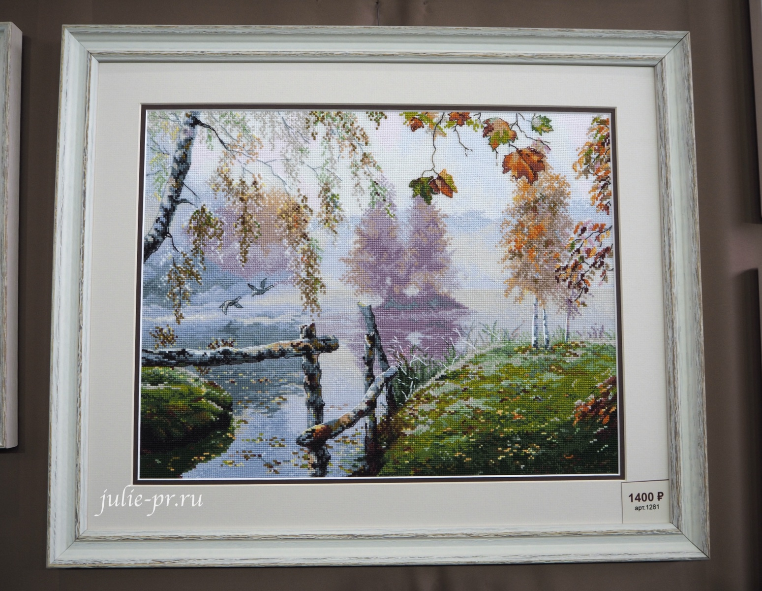 Овен, вышивка крестом, пейзажи, осень