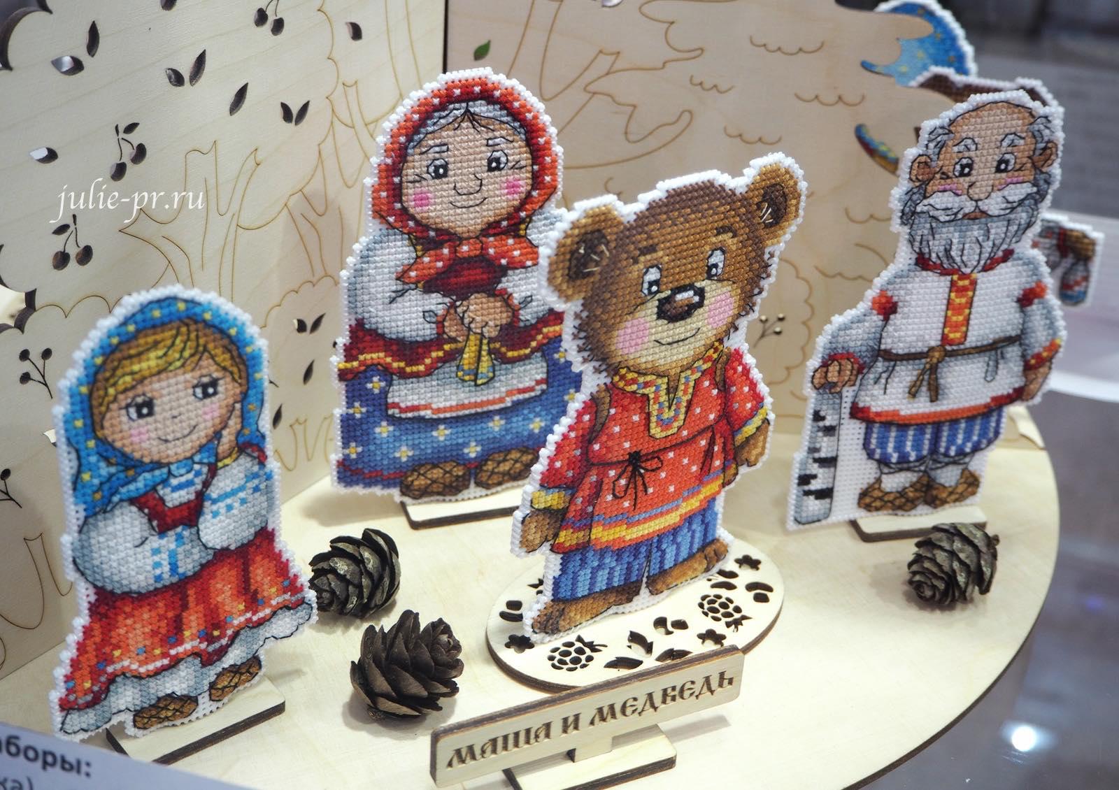 М.П. Студия, вышивка крестом, Маша и медведь, вышивка на пластиковой канве