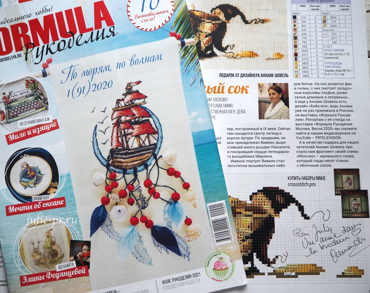 Автограф Annaick Chauvel, Nimue, журнал, формула рукоделия