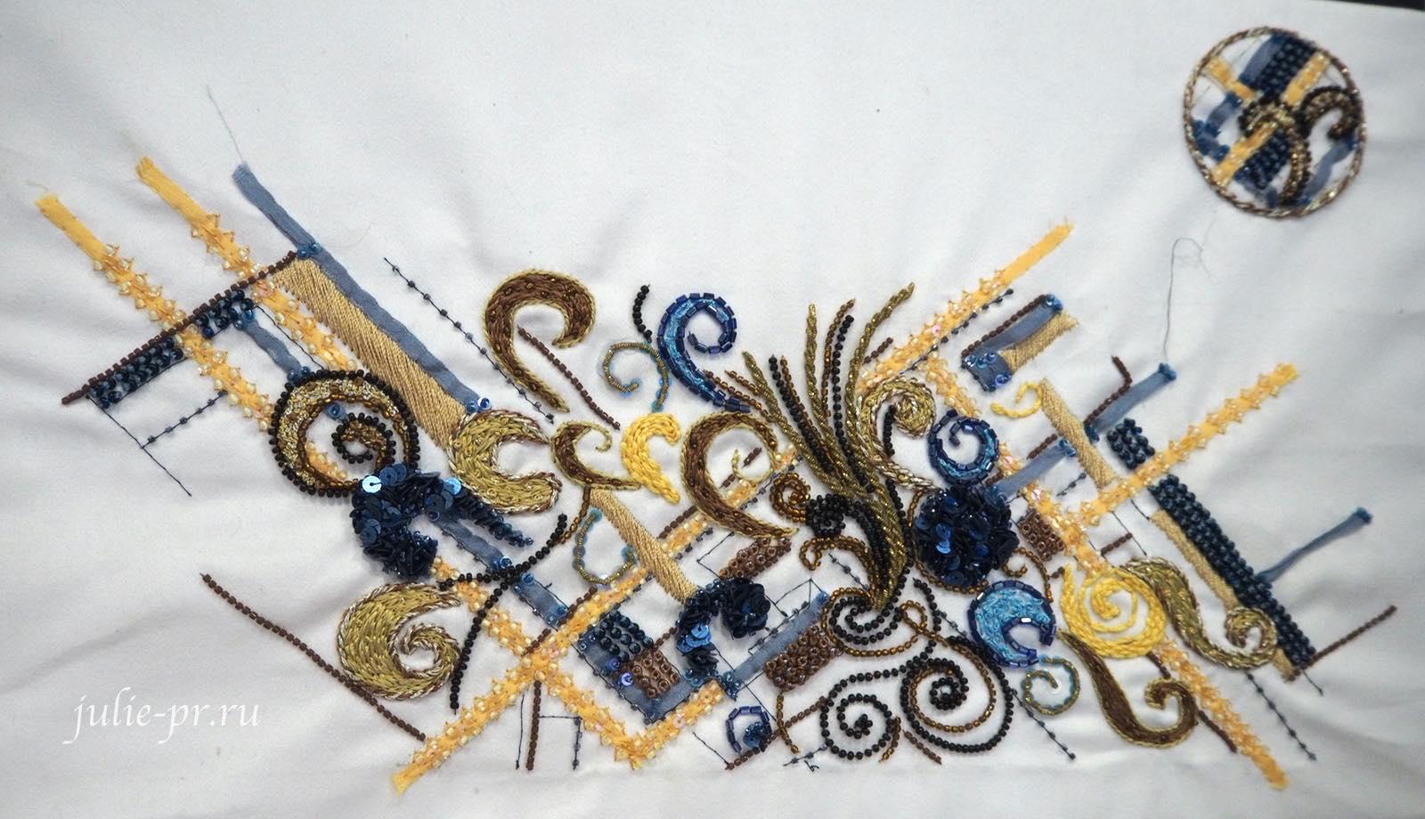 Greta Créations, Design et Métiers d'Art, вышивка