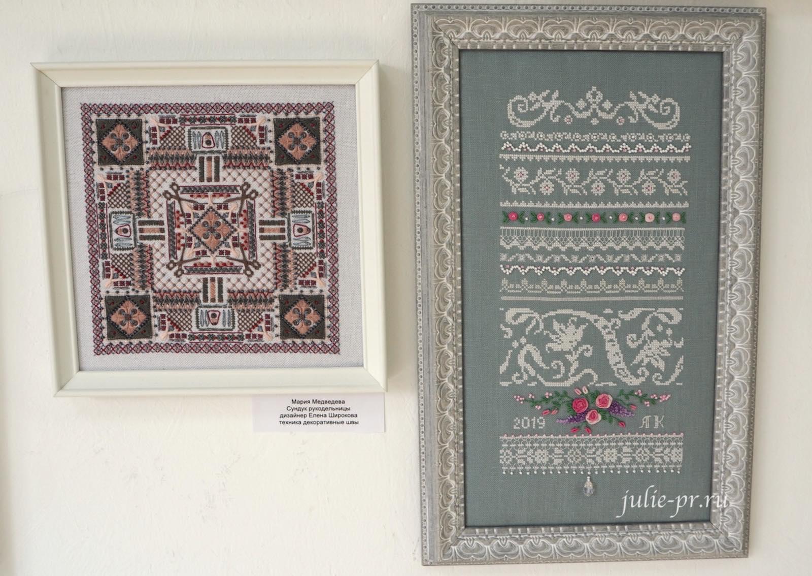 Вышивка крестом и декоративными швами, вышивка шовчиками