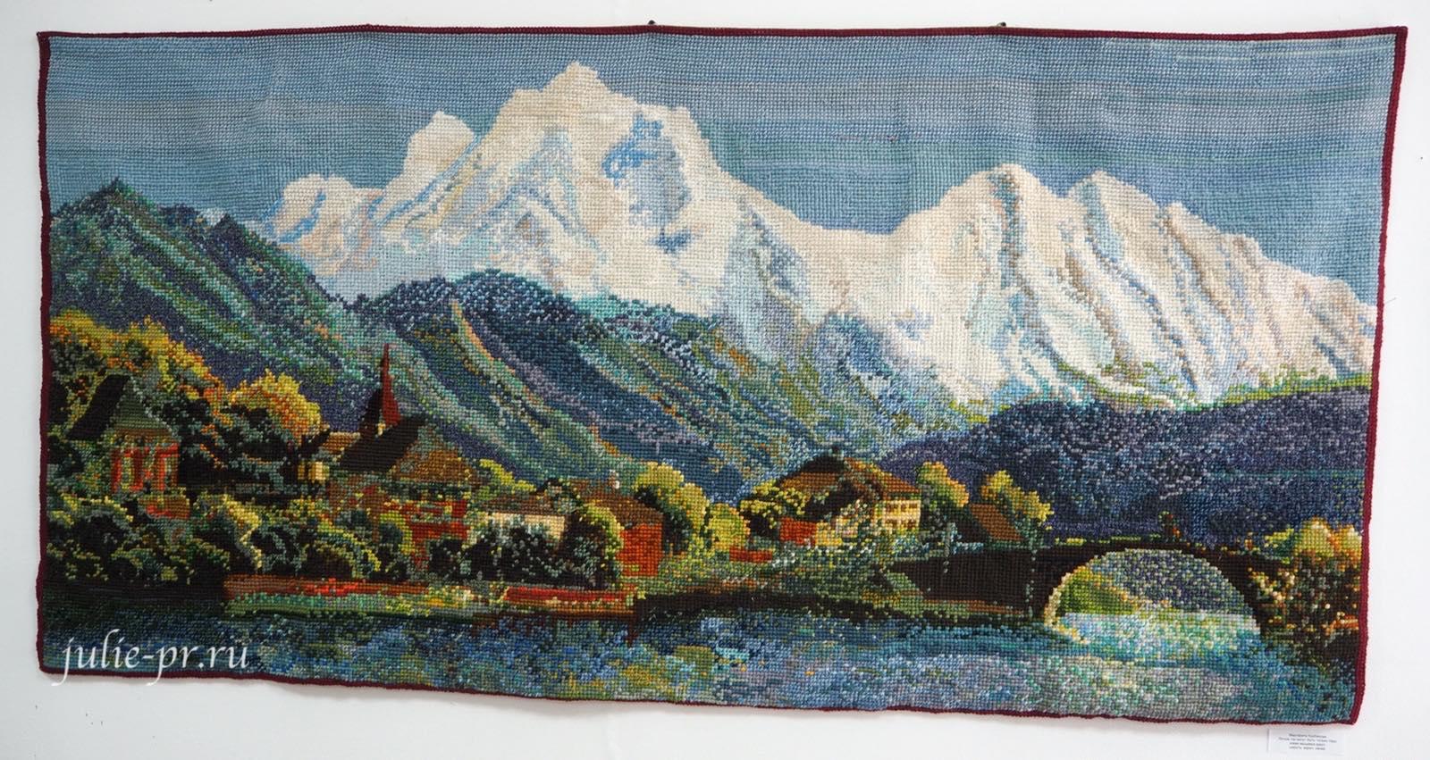 горы, вышивка крестом