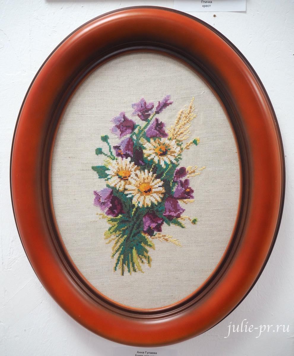 Вышивка крестом, букет, цветы