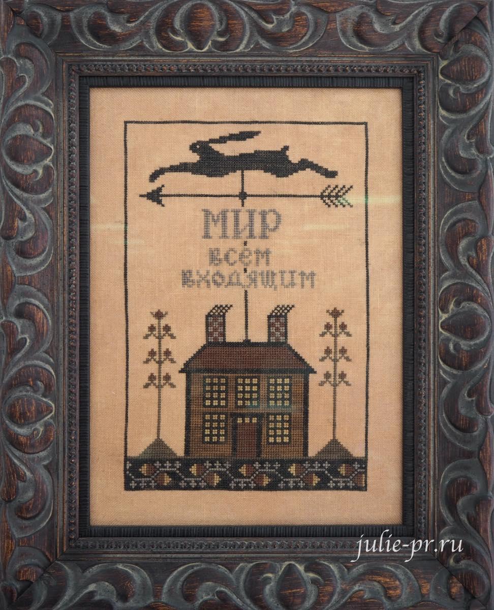 вышивка крестом, примитив, La-D-Da, Peace House