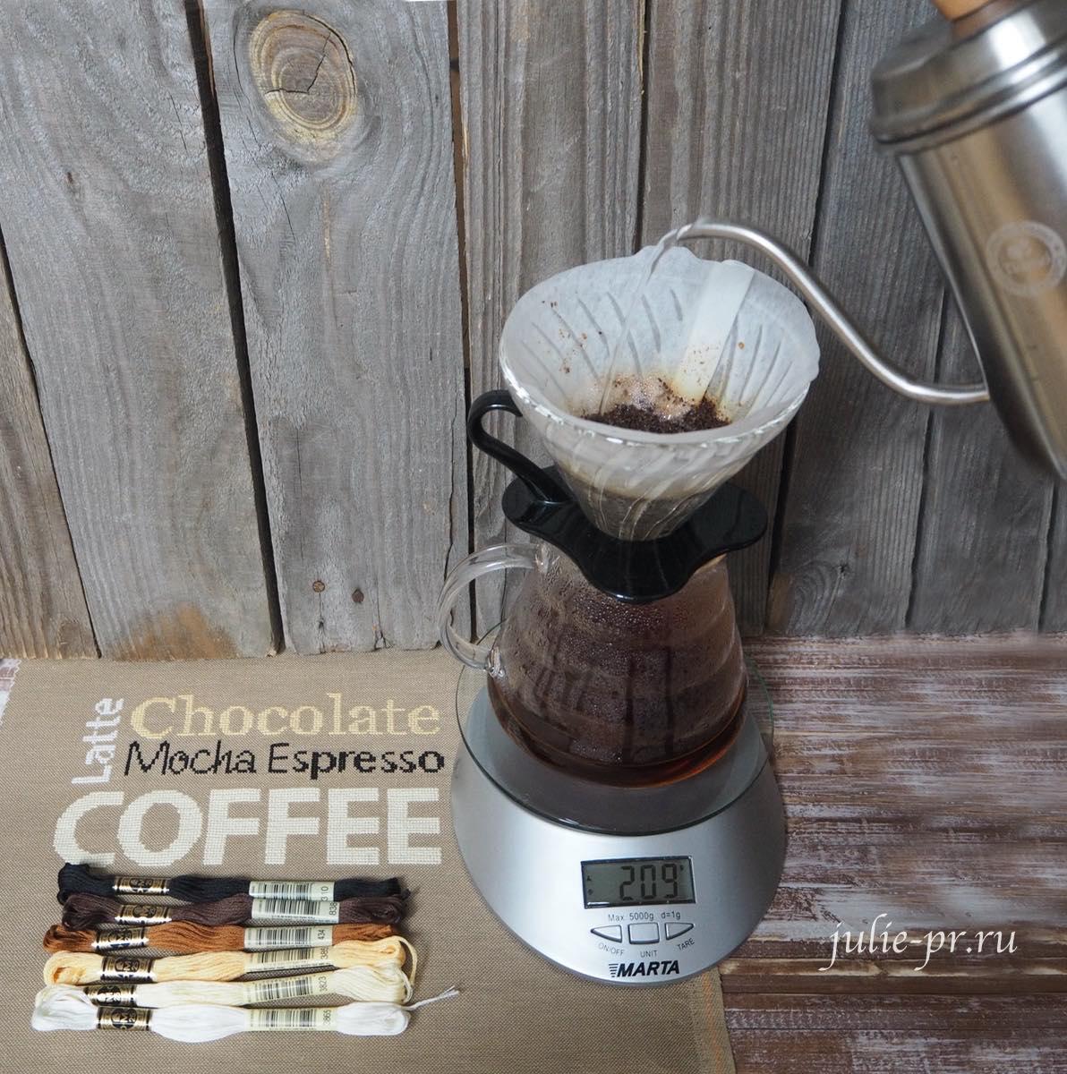 Isabelle Vautier, What Else, кофейный семплер, кофе, вышивка крестом, примитив, кофе в воронке V60