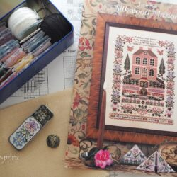 Silkwood Manor от Just Nan: инструкция по вышивке