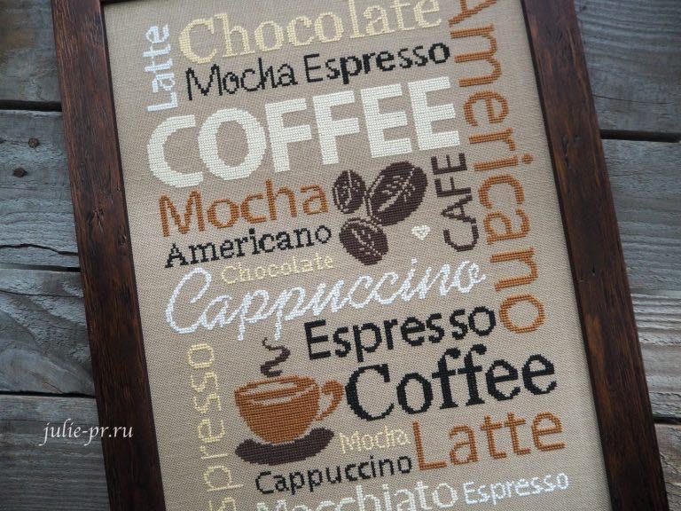 Кофейный семплер