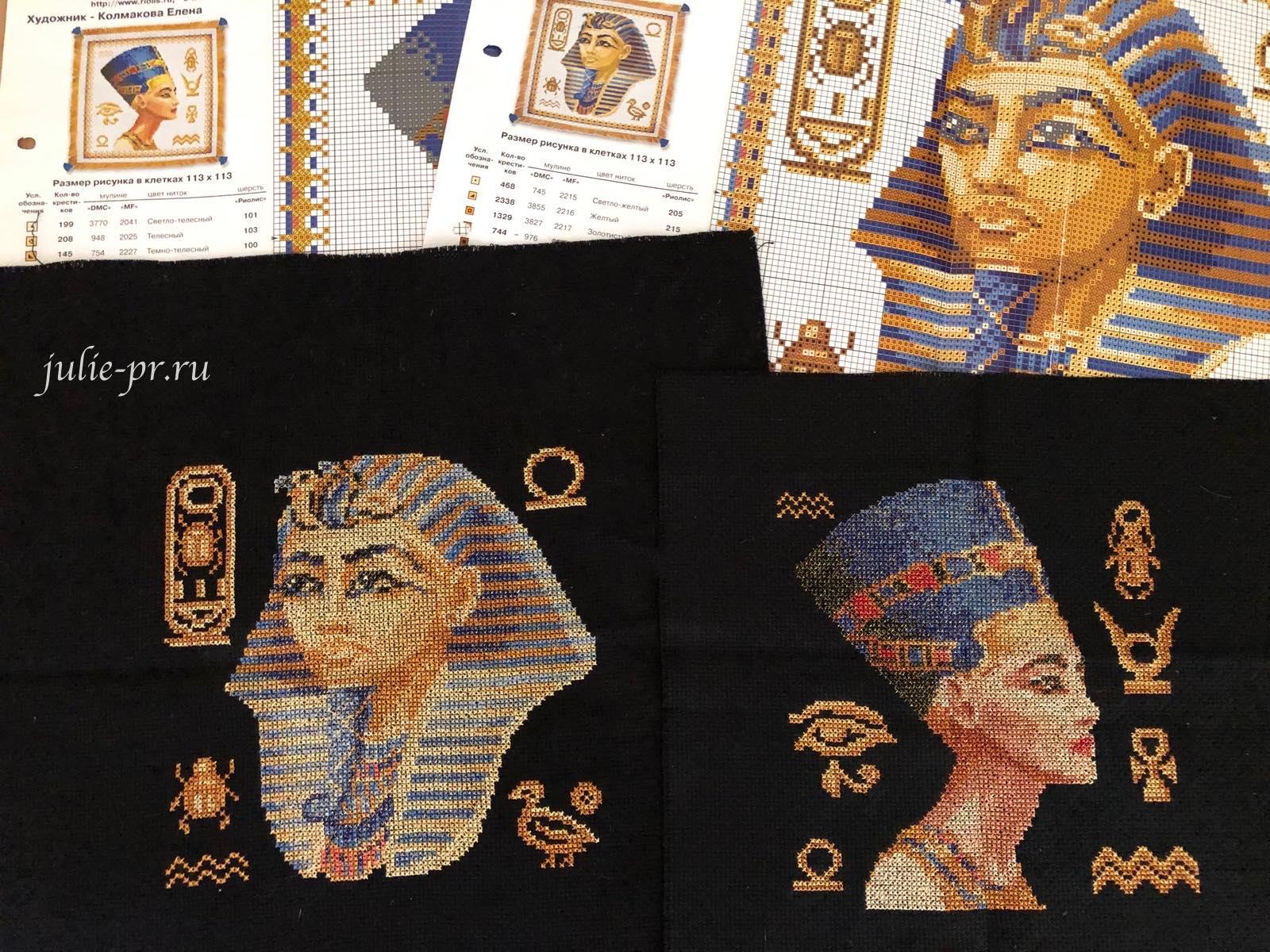 Риолис, Фараон, Нефертити, Египет, вышивка крестом