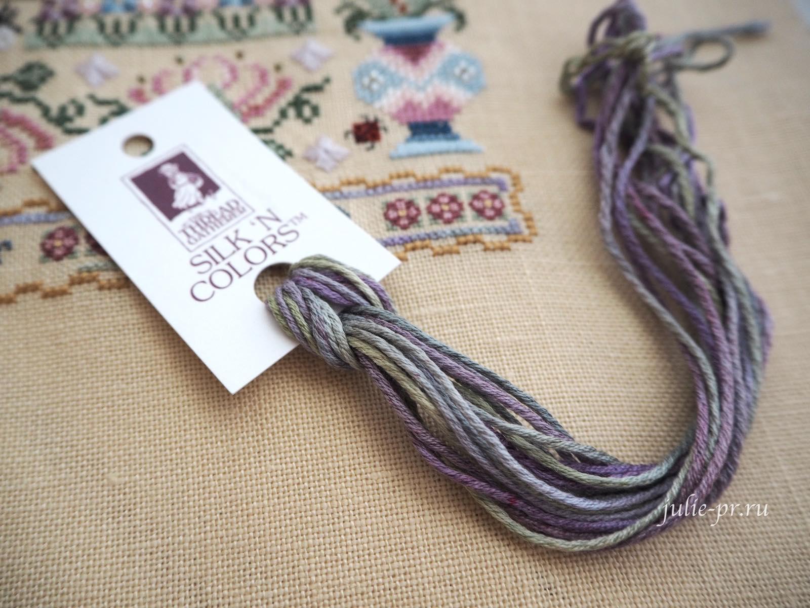 шелк ручного окрашивания Silk'n colors от The Thread Gatherer, Wild Violets (номер SNC 112)