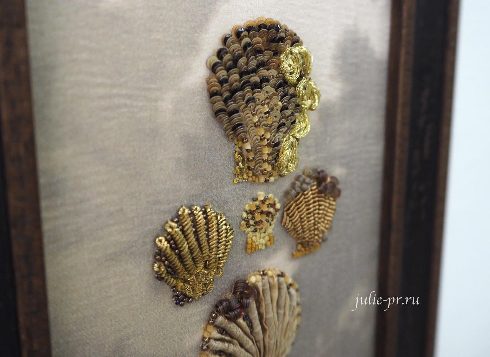 Ракушки, Катерина Мороз, кутюрная вышивка, вышивка пайетками