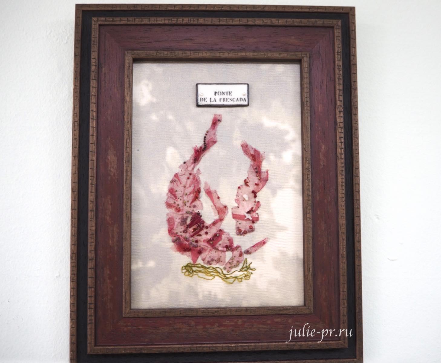 Красные водоросли, Катерина Мороз, кутюрная вышивка